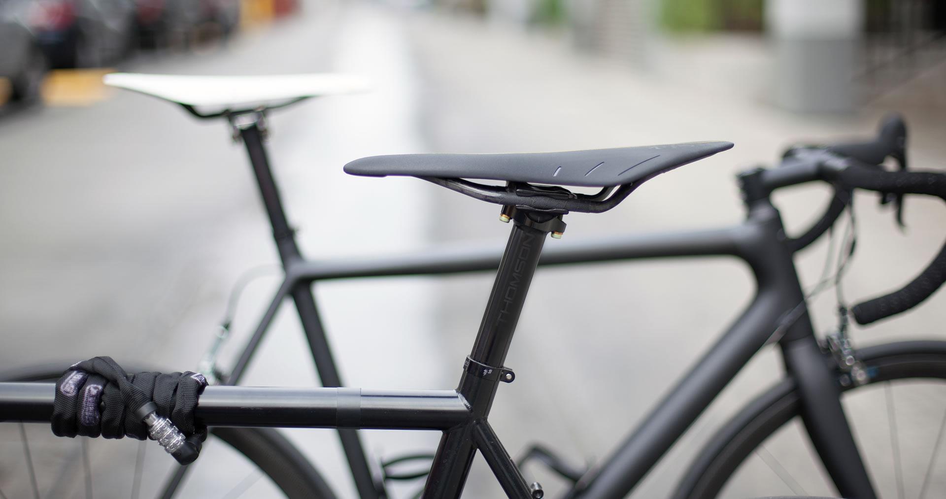 fi'zi:k arione bike seats on two bikes